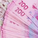 В Министерстве финансов рассказали, куда ушли миллионы Януковича