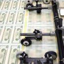 Украина начнет печатать индонезийские деньги