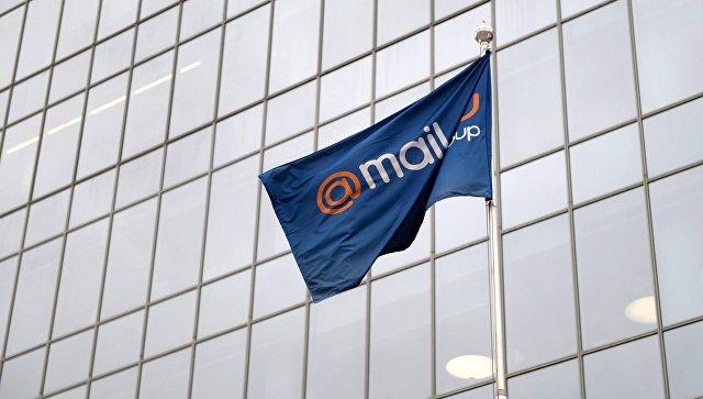 Украинская команда Mail.Ru сможет продолжить работу в российских офисах компании