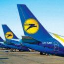 В МАУ сообщили о причине дополнительного сбора для авиационных агентств