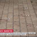 Жестокое убийство бойца АТО в Киеве: новые подробности