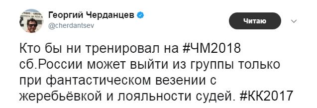 Сборную России затравили в сети после капитальной лажи на Кубке Конфедераций