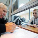Как украинцам пересчитают пенсии в 2017