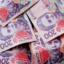 Украинцы тратят на еду и одежду на 30% больше бюджета, чем немцы