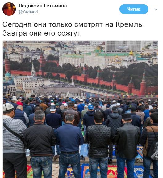 Чья Россия? В сети показали празднование Ураза-Байрам в Москве (видео)