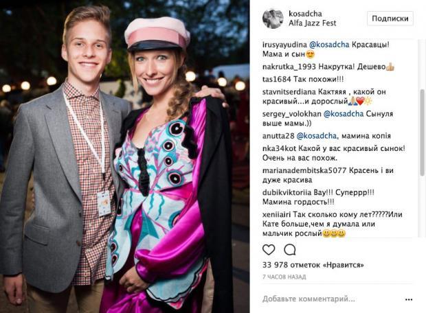 Катя Осадчая в Инстаграм похвасталась старшим сыном