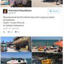 «Деньги гребут чемоданами»: в сети высмеяли пустые пляжи оккупированного Крыма