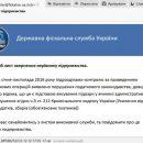 Стало известно, как выглядит письмо с вирусом Petya.A