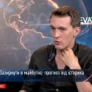 В Сети высмеяли Россию из-за новой попытки присвоить историю Украины