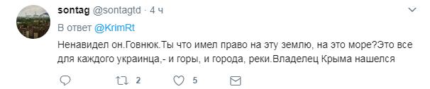 Не то, что при Украине: в сети пристыдили жадных жителей Крыма
