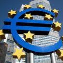 Инфляция в еврозоне оказалась выше прогнозов аналитиков