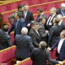 Из Рады — на выход: кого еще ГПУ хочет лишить неприкосновенности