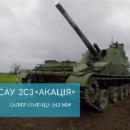 Укроборонпром провел огневые испытания новой техники