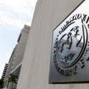 МВФ до конца года отложил выделение очередного транша Украине