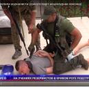 У журналиста, раненного военными на учениях в Кривом Роге, поврежден спинной мозг. Состояние тяжелое