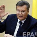 На слова Януковича о Крыме пожаловались в Следком РФ