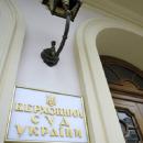 В Украине упростили продажу семейного имущества