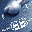 Франция откажется от автомобилей на бензине и дизеле