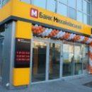 В Раде хотят расширить гарантии для вкладчиков «Михайловского»