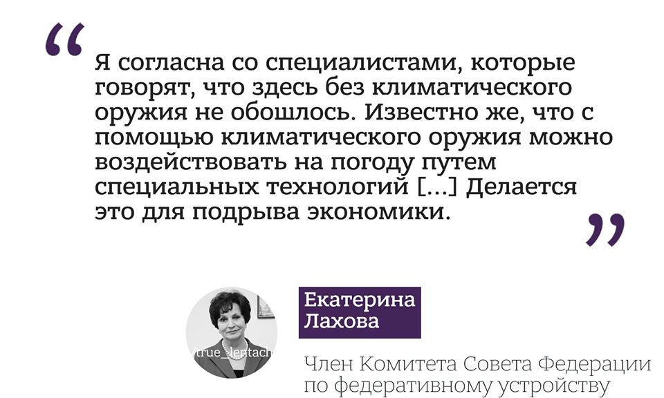 В России придумали смешную причину ухудшения жизни россиян