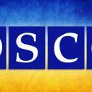 Принята резолюция о восстановлении суверенитета Украины