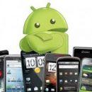 В смартфонах Android обнаружили секретную функцию