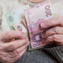 Где в Украине получают самые большие пенсии