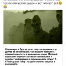 В сети высмеяли конфликт местных властей в РФ с военными