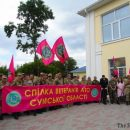 В Сумах открыли Центр для реабилитации участников АТО