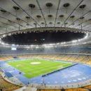 Стало известно, во сколько Киеву обойдется финал Лиги чемпионов