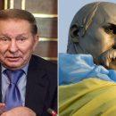 «А Шевченко не знал»: Кучму высмеяли за ляп об украинской нации