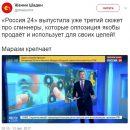 «Вражеские» спиннеры в России: алкогольный психоз был не разовым
