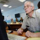 Пенсионная реформа: что утвердили депутаты?
