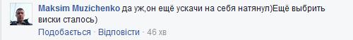 «Нельзя быть красивым таким!» В сети посмеялись над ярким нарядом Саакашвили