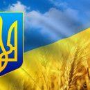 В Украине 10 дней августа будут выходными, а субботы рабочими