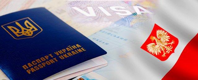 Легальная работа в Польше: к кому обращаться?