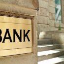Названо число проблемных банков в Украине