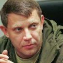 Избиение журналиста НТВ в Москве: скандал докатился до «ДНР