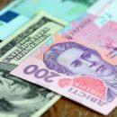 Неделя началась с удешевления доллара и евро
