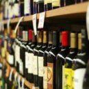 Кабмин разрешил поднять цены на алкогольные напитки