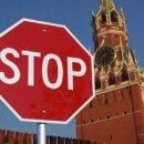 Украина разорвала еще одно соглашение о сотрудничестве с Россией