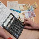 Коммуналка: утверждены новые тарифы