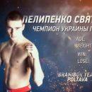 Стрельба в Полтаве: убит чемпион Украины по смешанным единоборствам