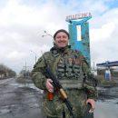 Был почти во всех горячих точках Донбасса: в Марьинке на блокпосту умер полицейский