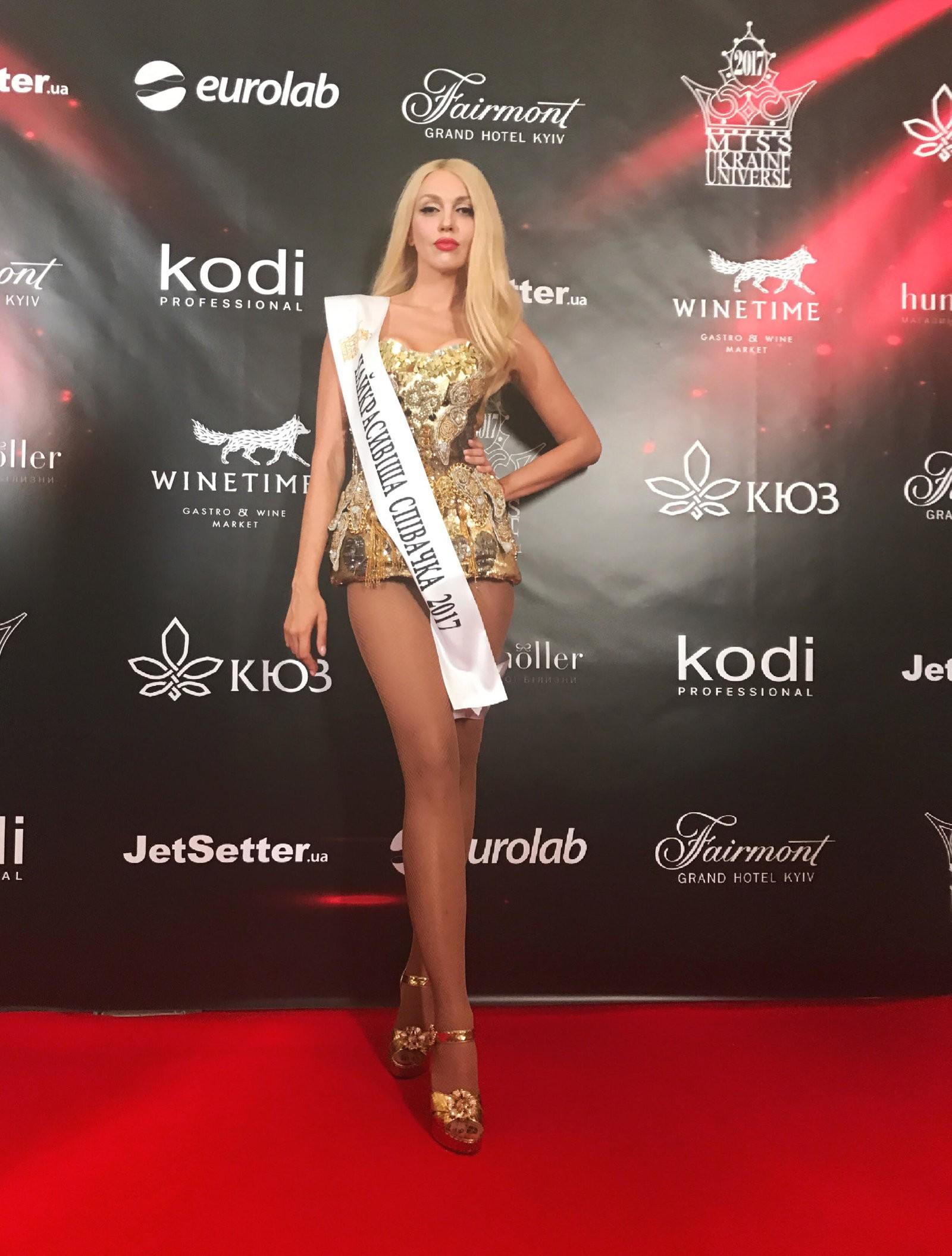 Олю Полякову назвали самой красивой певицей Украины