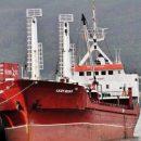 Стало известно, что ждет задержанных в Испании украинских моряков