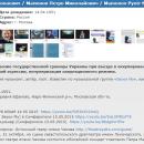 Легендарный российский рок-музыкант оказался в списке «Миротворца»