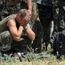 Опубликовали результаты расследования Иловайской трагедии