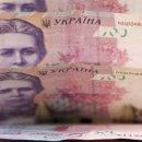«Минималку» могут поднять до 10 тыс. гривень — деньги есть