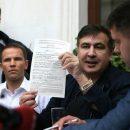 Саакашвили подписал админпротокол, он остается в Украине до 18 сентября